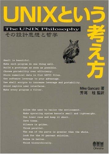The idea of ??UNIX - the design