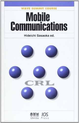 9784274903809: Mobile communications (Wave summit course)