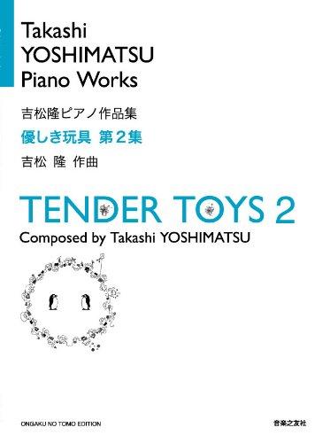 Tender toys 2 : piano works: Takashi Yoshimatsu