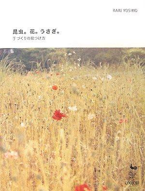 9784277431057: Konchū Hana Usagi Tezukuri No Mitsukekata