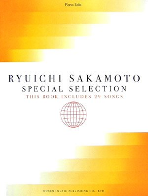 9784285106633: Ryuichi Sakamoto Special Collection: Piano Solo Sheet Music Score Book 29songs