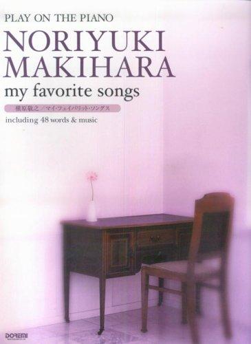 9784285108910: ピアノ弾き語り 槇原敬之 My favorite songs