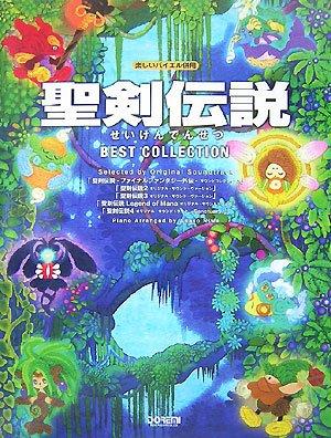 9784285115864: Seiken Densetsu Best Collection Piano Solo Sheet Music