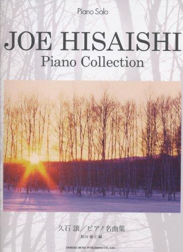 9784285124828: Piano collection : piano solo