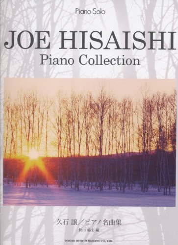 Piano collection : piano solo: Joe Hisaishi