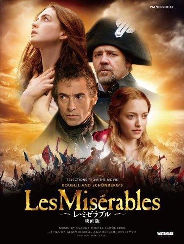 9784285135701: Les Miserables / movie version