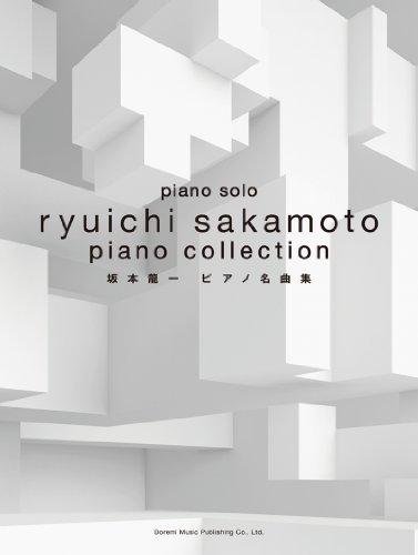 9784285136418: Piano Solo Sakamoto Ryuichi Piano Collection (Piano Solo) [Sheet Music] [JAPANESE EDITION] [JE]