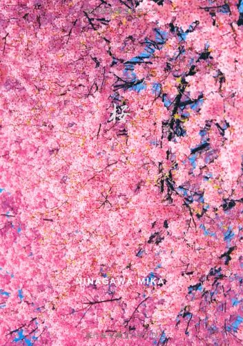 9784309272597: Mika Ninagawa - Sakura: Cherry Blossom