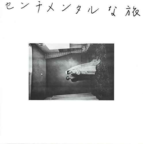 Sentimental Journey: Nobuyoshi Araki