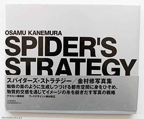 [signed] Spider's Strategy [signed]