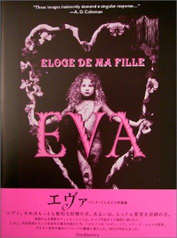 Irina Ionesco - Eva