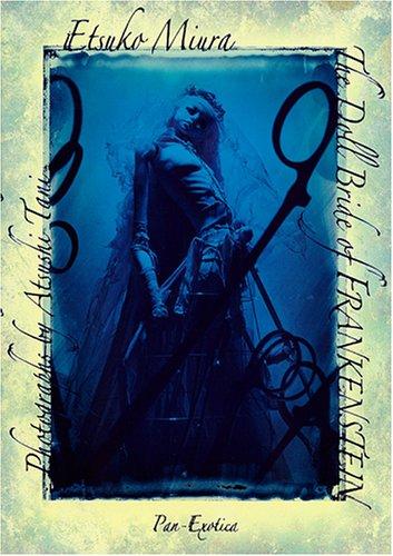 9784309906737: Etsuko Miura: The Doll Bride of Frankenstein