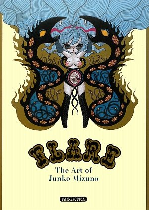9784309908212: Junko Mizuno: Flare Art Works