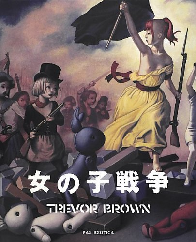 9784309909905: Trevor Brown - Girls War