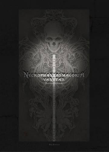 9784309920603: Takato Yamamoto - Necrophantasmagoria, Vanitas (English and Japanese Edition)