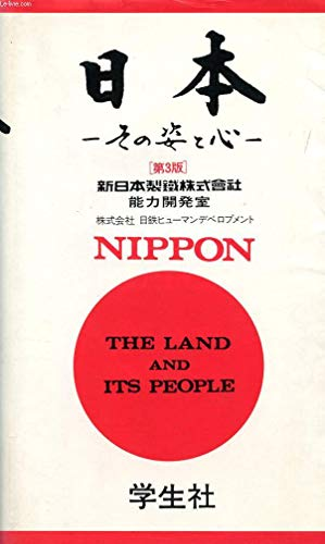 Nippon: The Land and Its People