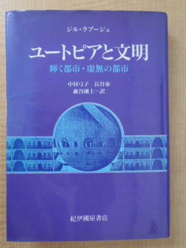 yu-topiatobumme-kagayakutoshi kyomunotoshi [Jun 01, 1988] rapu-ju,jiru; yumiko,: rapu-ju,jiru; yumiko, nakamura;