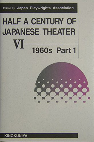 9784314101554: Half A Century Of Japanese Theater, 1960s