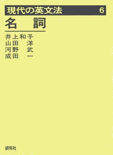 gendainoebumpo (dai6kan) meshi [Jun 01, 1985] kazuo, araki: kazuo, araki