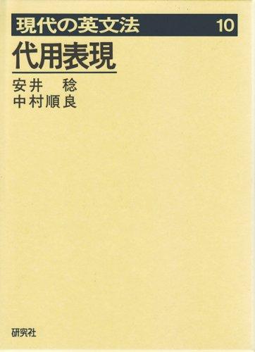 gendainoebumpo (dai10kan) daiyohyogen [Nov 01, 1984] kazuo, araki: kazuo, araki