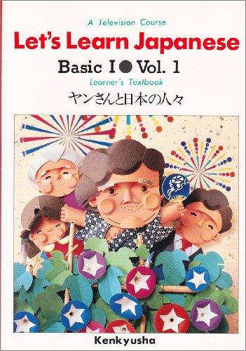 """LET'S LEARN JAPANESE"" BASIC 1 * VOL.1 LEARNER'S TEXBOOK: SAKATA, YUKIKO"