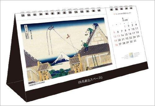 9784331252802: Carefully desk calendar