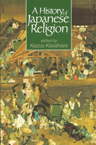 9784333019175: A History of Japanese Religion
