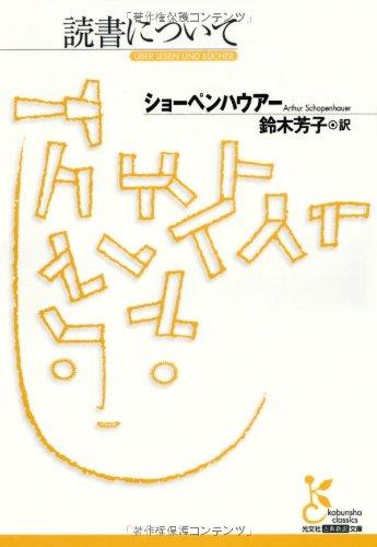 Uber Lesen Und Bucher (Japanese Edition): 2013.5. editor: ToÃŒ
