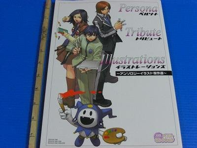 9784334901011: Persona Tribute Illustrations (Japanese Import)