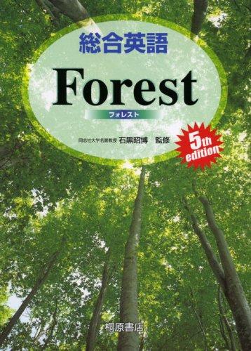 SoÌ goÌ  Eigo Forest =Foresuto
