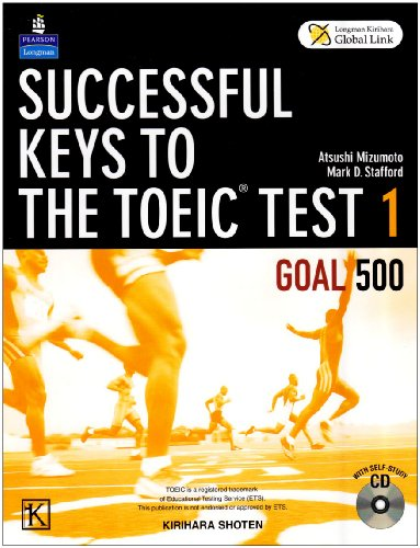 9784342549205: SUCCESSFUL KEYS TO THE TOEIC TEST 1