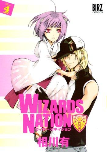 WIZARDS NATION 4 (ã  ã ¼ã ºã  ã  ã  ã  ã  )