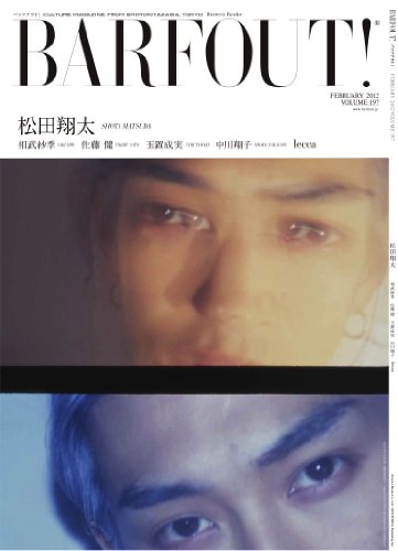 9784344951266: BARFOUT! 197 松田翔太 (Brown's books)