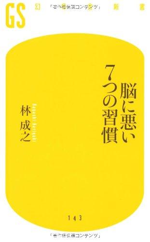 Ã â  Â Ã Â Â«Ã¦â  ÂªÃ Â â  7Ã Â Â¤Ã Â Ã§Â¿â  Ã¦â ¦Â£: Hayashi Shigeyuki