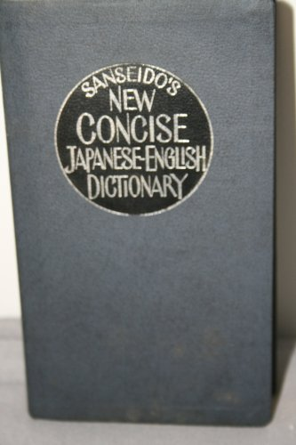 Sanseido's New Concise Japanese-English Dictionary: n/a