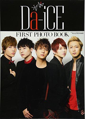 9784391146585: Da-iCE FIRST PHOTO BOOK