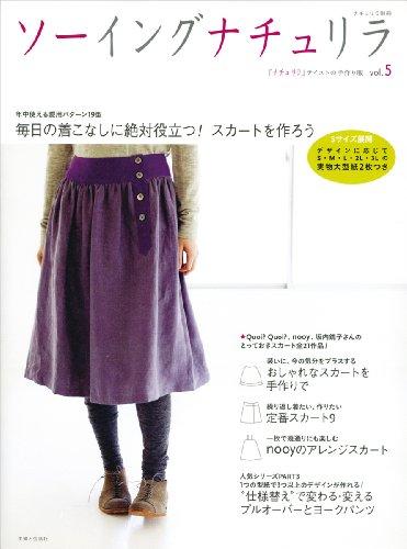 9784391630763: ソーイングナチュリラ vol.5 『ナチュリラ』テイストの手作り服 (ナチュリラ別冊)