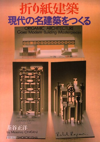 Origamic Architecture Goes Modern: Building Masterpieces (4395270409) by Masahiro Chatani