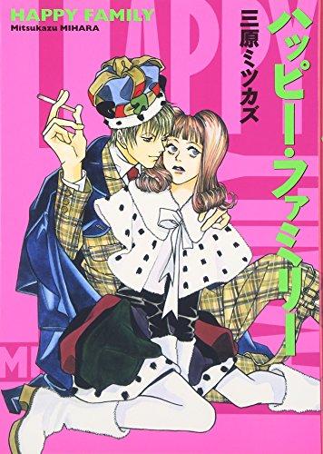 9784396761646: Happy Family Vol. 1 (Happy Family) (in Japanese)