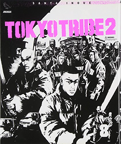 9784396770129: Tokyo Tribes 2 Vol. 8 (in Japanese)