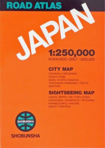 Japan Road Atlas - Hokkaido Only