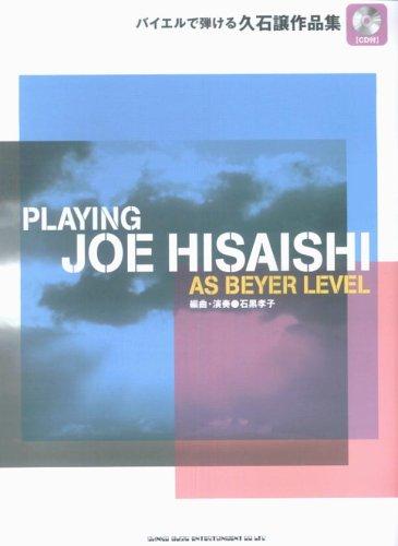 9784401017287: Joe Hisaishi Piano Solo as Beyer Level / with CD (Japan Import)