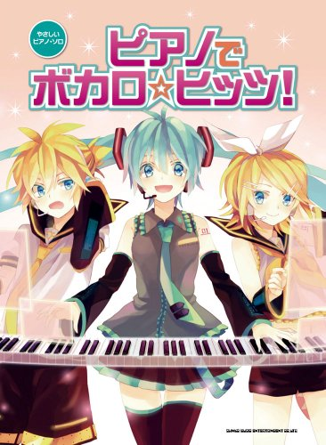 shinko music - AbeBooks