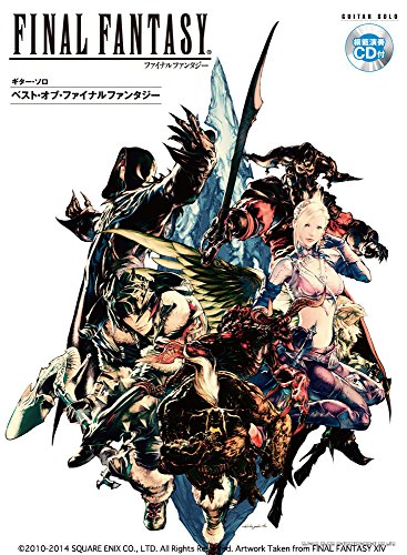 Best Of Final Fantasy For Guitar Solo Sheet Music Book with CD: Shinkomyujikkuentateimento.
