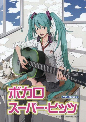 9784401159390: ギター弾き語り ボカロ・スーパー・ヒッツ