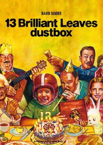 9784401354627: バンドスコア dustbox/13 Brilliant Leaves (バンド・スコア)