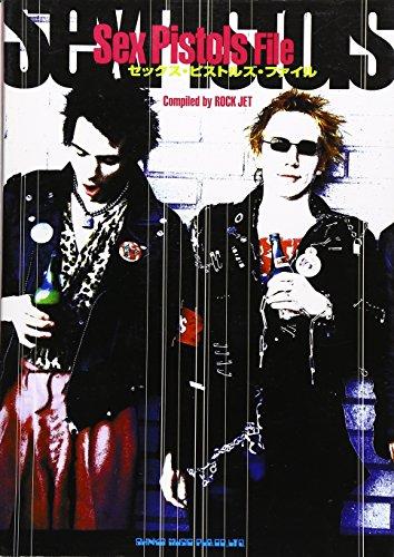 9784401618385: Sekkusu pisutoruzu fairu = Sex Pistols file