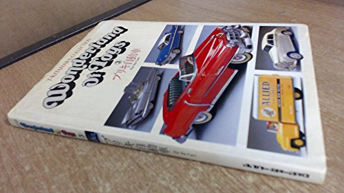 9784401620500: Wonderland of Toys, Volume 3 : Tin Toy Cars, T. Kitahara Collection