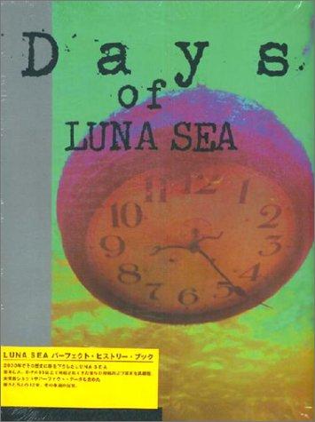 9784401622245: Days of LUNA SEA