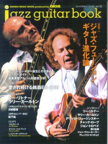 Japanese Book Jazz Guitar Book Lee Ritenour